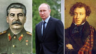 Россияне назвали Сталина, Путина и Пушкина главными историческими личностями