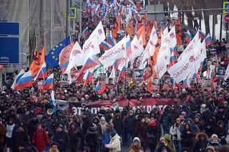 Участники марша в память о политике Борисе Немцове в Москве, 25 февраля 2018