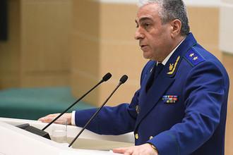 Заместитель генерального прокурора России Саак Карапетян