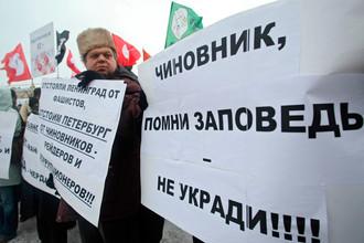 Чиновникам следует прекратить приватизацию России, а не скупку активов за рубежом