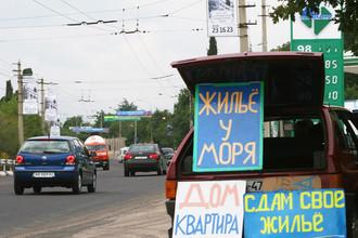 Крым предложат девелоперам