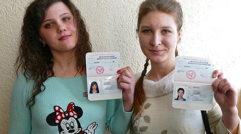 дата выдачи паспорта по серии и номеру