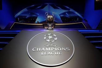 Лига чемпионов вступила в основную стадию