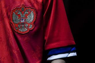 Герб РФ на игровой форме сборной России по футболу в которой она будет выступать на чемпионате Европы 2020.