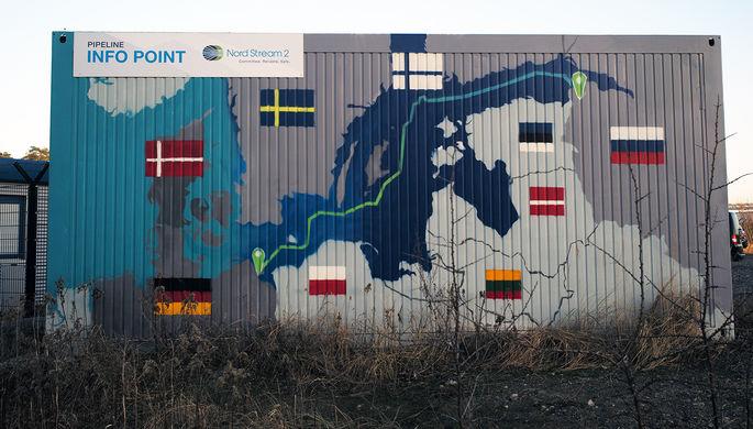 Береговые объекты газопровода «Северный поток- 2» в городе Любмин в Германии, февраль 2021 года