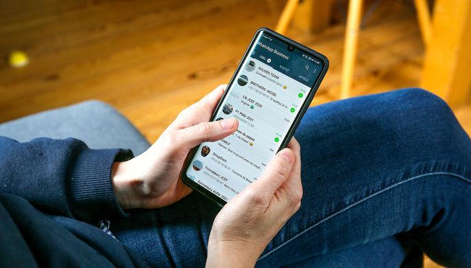 Как злоумышленники запугивают пользователей «платным» WhatsApp