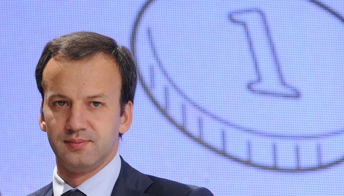 Помощник президента РФ Аркадий Дворкович, 2011 год