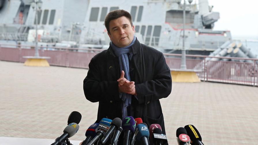 Климкин раскрыл свою «эмоциональную мечту» в политике