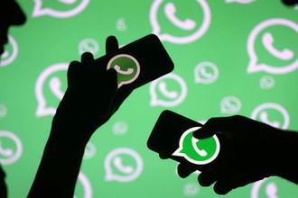 На последнем издыхании: у кого отключится WhatsApp