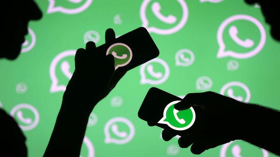 WhatsAppперестанет работать на части смартфонов