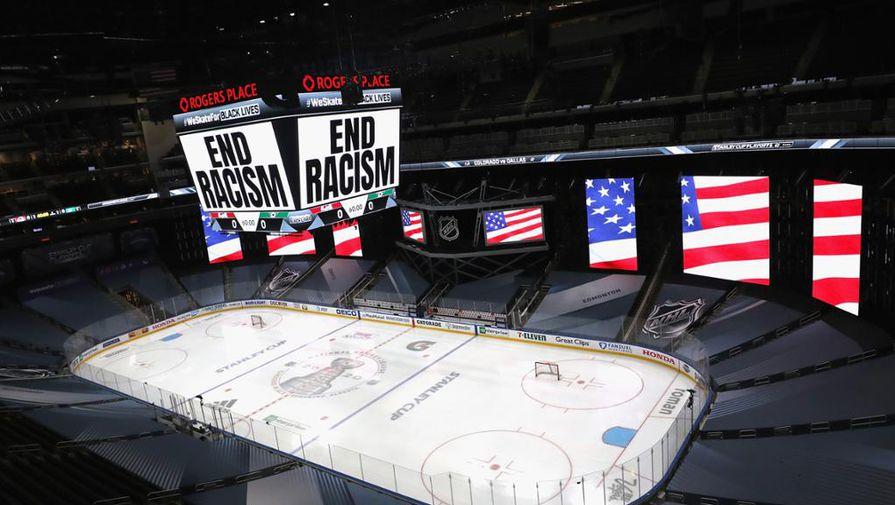Известен первый российский хоккеист, выбранный на драфте НХЛ-2021