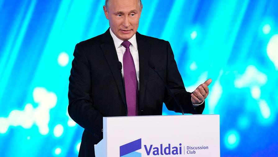 Путин не будет произносить традиционную вступительную речь на Валдае