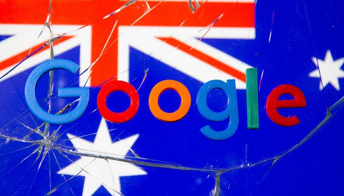Google против Австралии: к чему приведет шантаж IT-гиганта