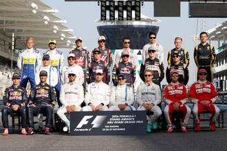 Гонщики «Формулы-1» перед последним Гран-при сезона-2016 в Абу-Даби