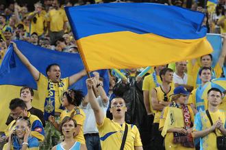 Болельщики футбольной сборной Украины