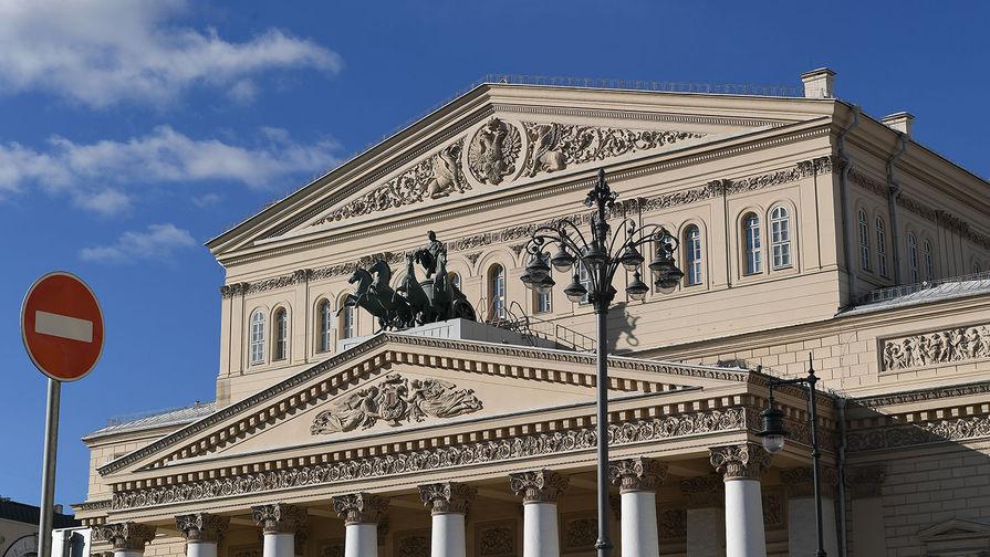 Ряд артистов Большого и Мариинского театров отстранили от работы по здоровью