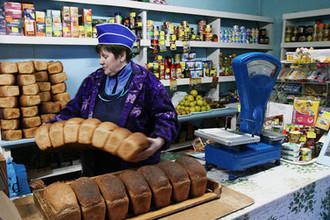 450 рублей буханка: где в России хлеб дороже