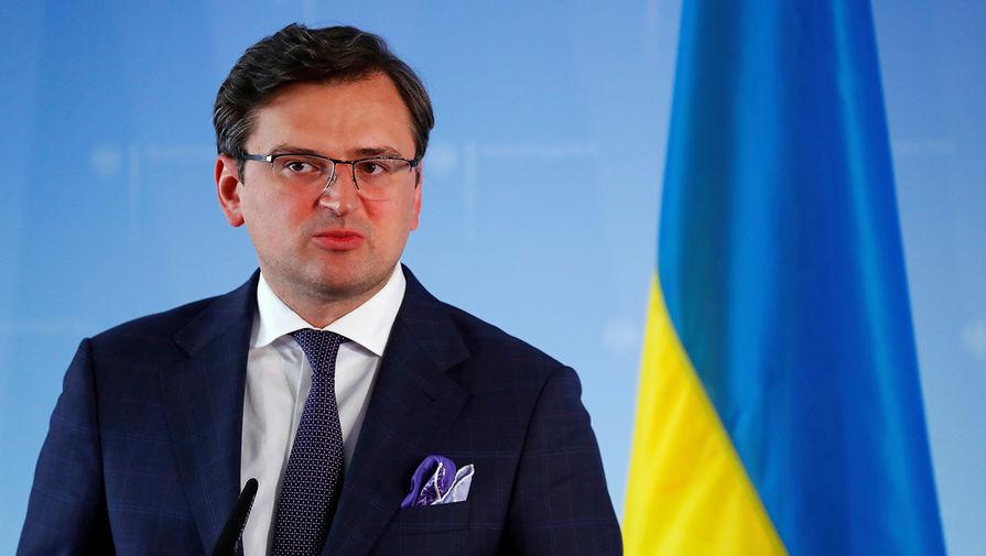 Глава МИД Украины рассказал о «начале нового дня» в отношениях с США