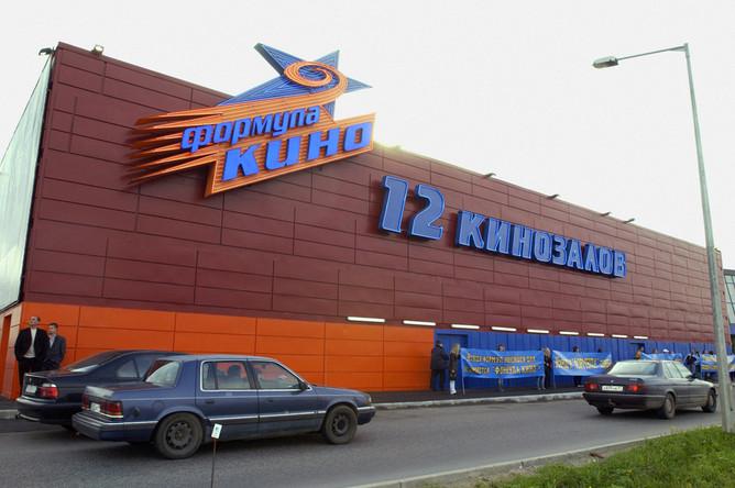 «Альфа-групп» приобрела контрольный пакет акций сети кинотеатров «Формула Кино»