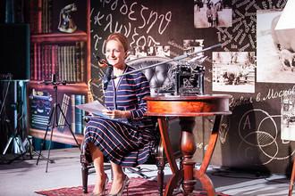 Актриса Виктория Исакова читает рассказ Виктории Токаревой «Алик и Адик»