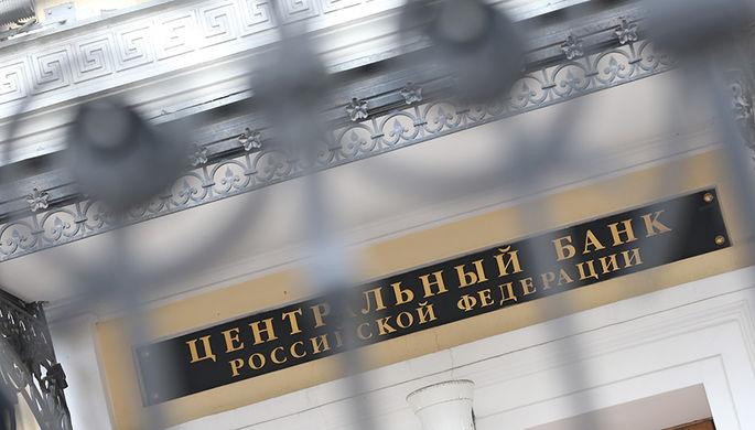 Резервация для региональных банков