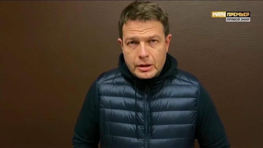 Директор департамента по связям с общественностью «Спартака» Антон Фетисов