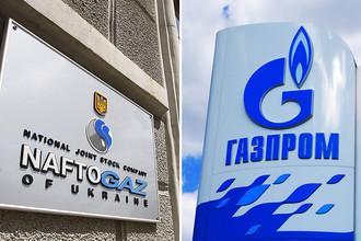 «Газпром» настаивает на победе над «Нафтогазом»