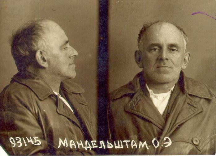 Осип Мандельштам после ареста в 1938 году. Фотография НКВД из личного дела