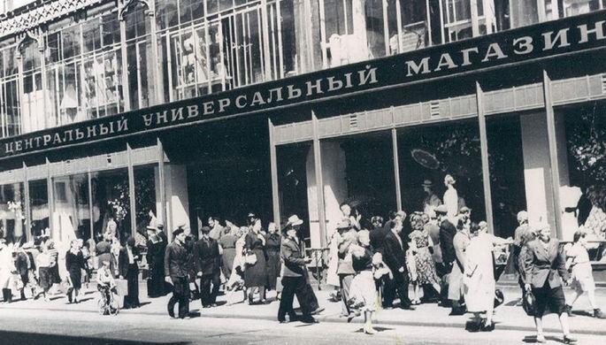 ЦУМ: от Чехова и Сталина до Prada