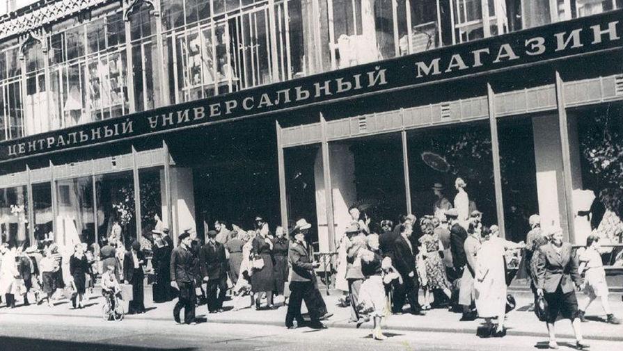 Москва продает ЦУМ