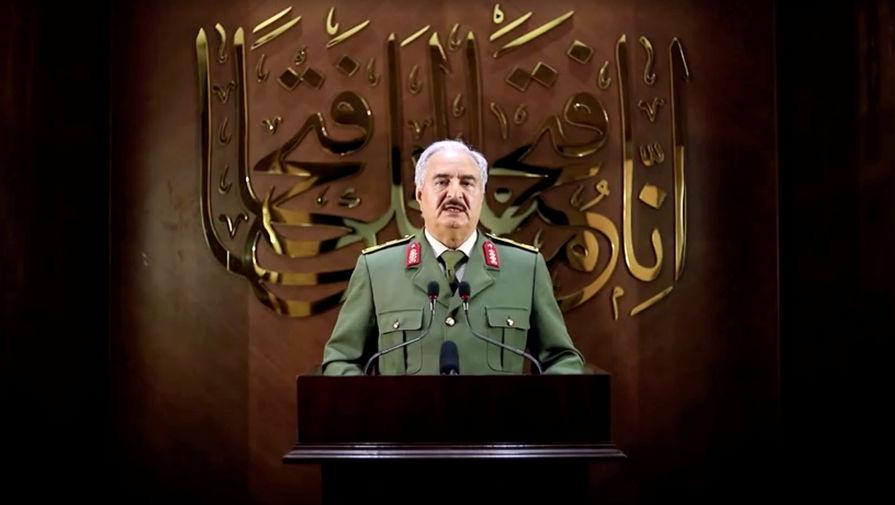 Хафтар покинул пост главнокомандующего Ливийской национальной армией