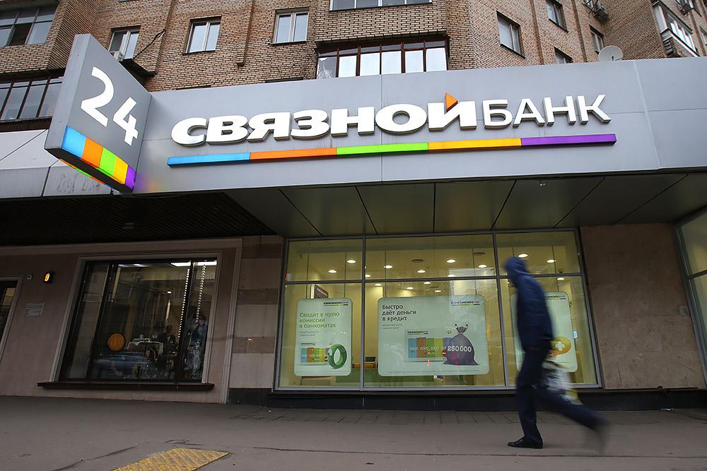 Связной кредит банки