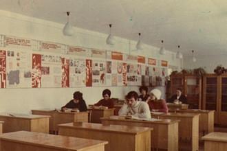 Кабинет истории КПСС, 1980 г.