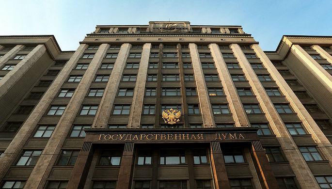 Депутат от Татарстана призвал «прижать хвосты» журналисткам