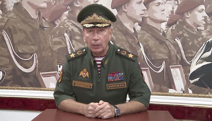 Глава Росгвардии Виктор Золотов в видеобращении к Алексею Навальному, 11 сентября 2018 года