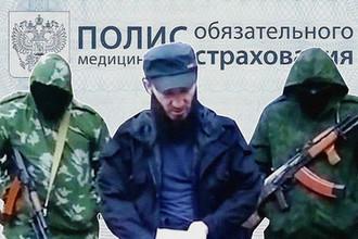 Мертвые души: как чиновники страховали террористов