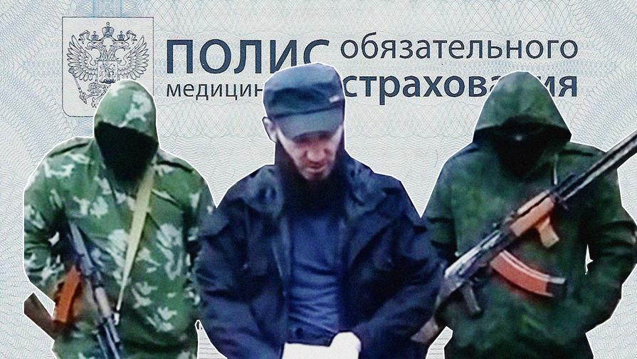 Бюджетные деньги в Дагестане отдали лжеинвалидам и сирийским боевикам