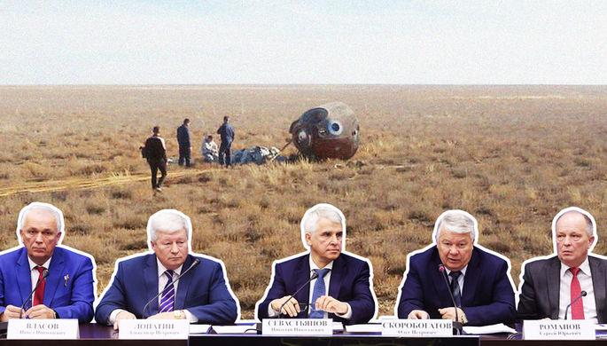 Участники пресс-конференции в Королеве и спускаемая капсула в казахстанской степи, коллаж «Газеты.Ru»