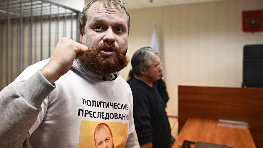 Дмитрий Демушкин в Пресненском суде Москвы, 2016 год