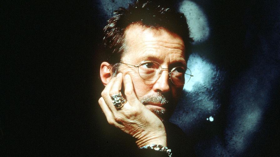Музыкант Эрик Клэптон, 1998 год