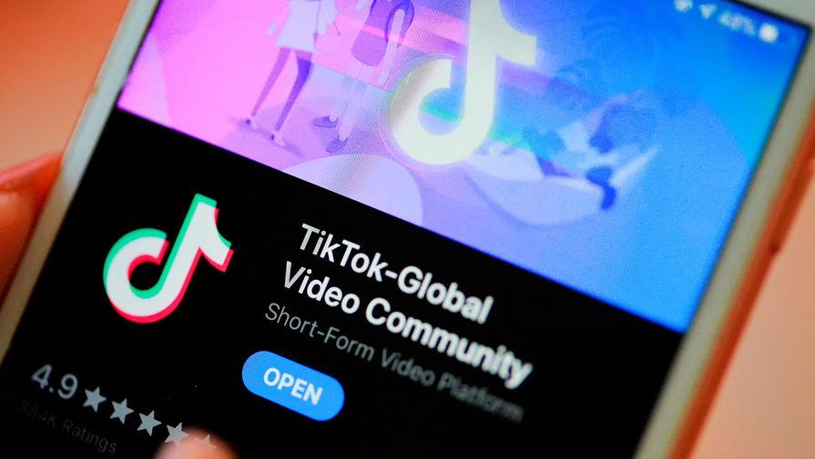 Аккаунты подростков от 13 до 15 лет в TikTok будут приватными