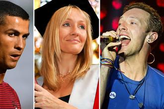 Джоан Роулинг, Криштиану Роналду и лидер группы Coldplay Крис Мартин
