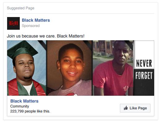 Пример рекламной публикации / Facebook