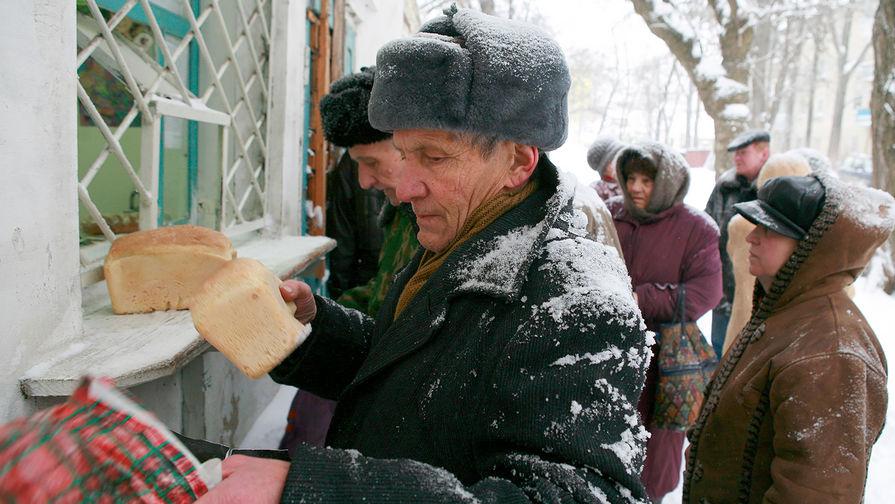 пенсия работающим пенсионерам Москва