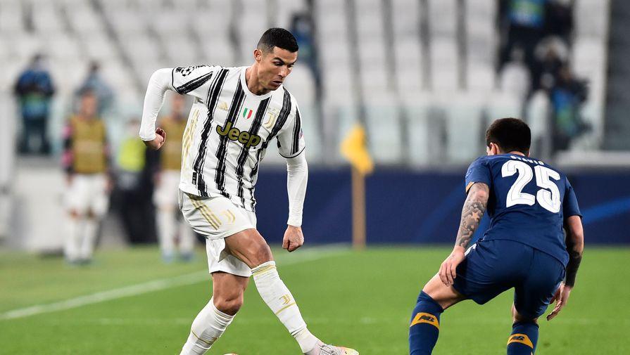 Криштиану Роналду в матче «Ювентус» — «Порту»