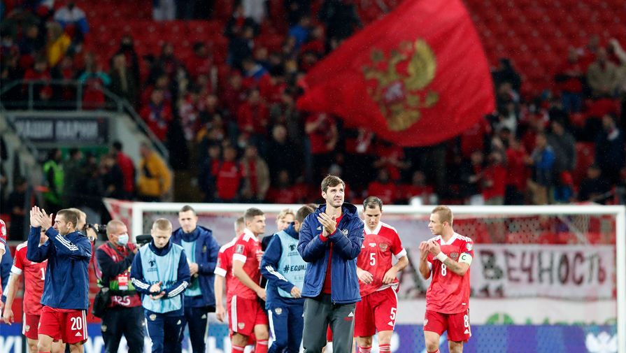 Почетный президент РФС оценил выступление сборной России в сентябрьских матчах