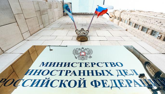 Здание МИДа на Смоленской площади