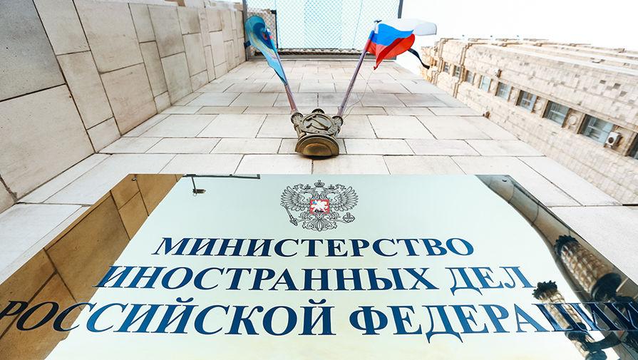 МИД РФ призвал Лондон объяснить документы о вмешательстве в работу СМИ