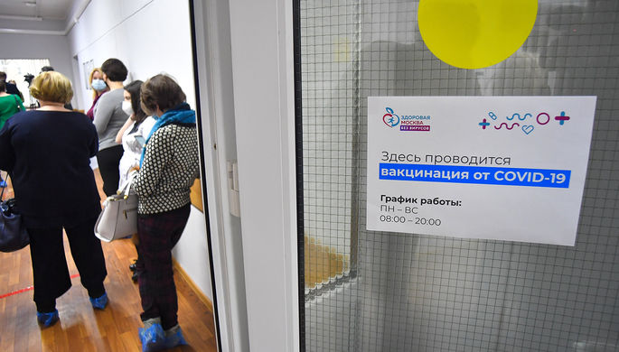 Очередь на вакцинацию от COVID-19 в одной из поликлиник в Москве, декабрь 2020 года