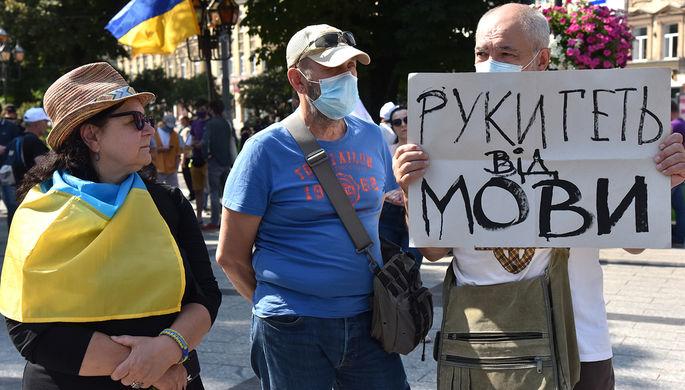 «Это будет сплошной суржик»: как Киев внедряет украинский язык